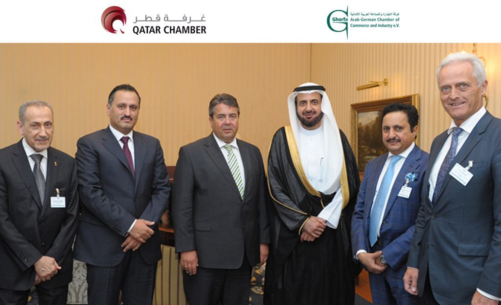 QC takes part in Arab-German Business Forum
