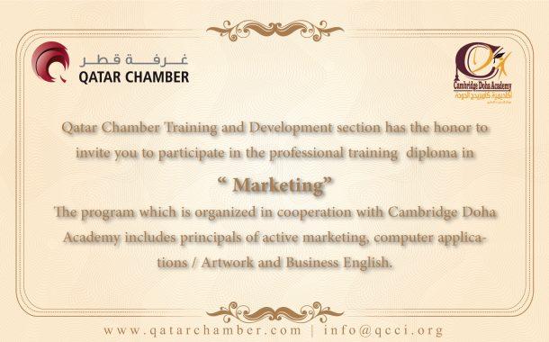 "Diploma in "" Marketing"""