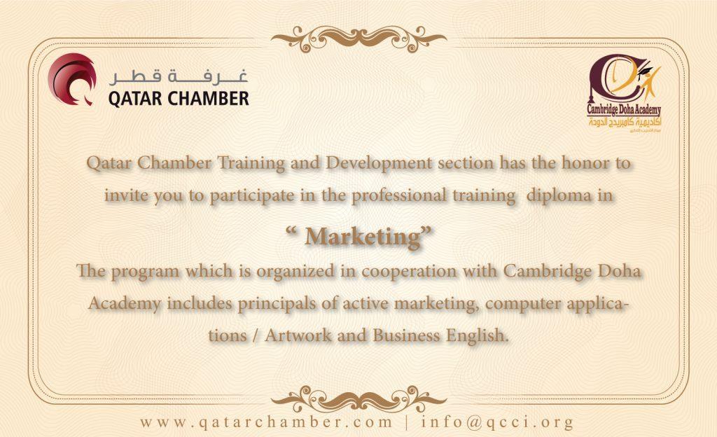 Diploma In Marketing Qatar Chamber
