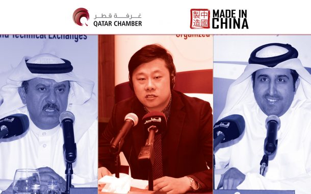 More deals to be signed at next 'Made in China' expo in Qatar
