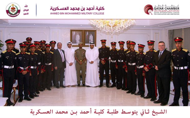 Students from Ahmed Bin Mohammed Military College learn about the basics of arbitration