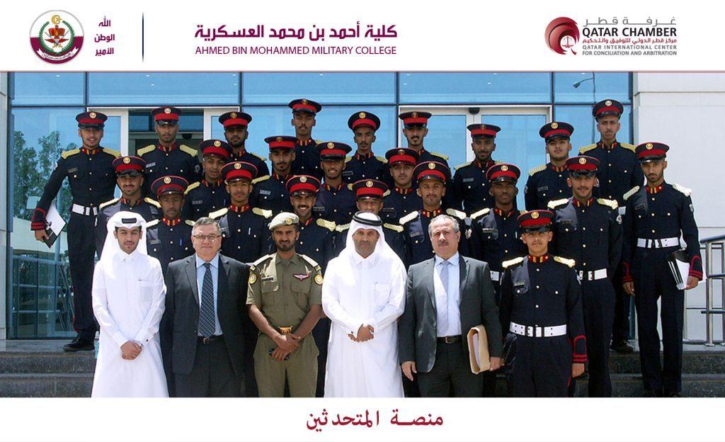 Students from Ahmed Bin Mohammed Military College learn about the