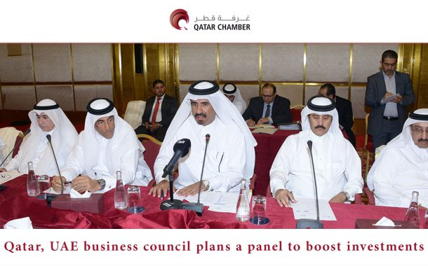 Qatar, UAE business council plans a panel to boost investments