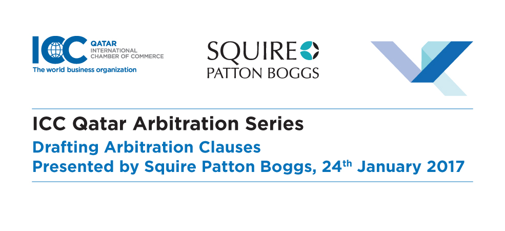 ICC Qatar Arbitration Series