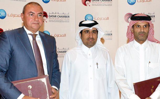 QIB sponsors New Arbitration Law Training Programme