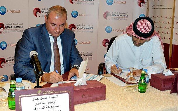QIB-sponsorship-003