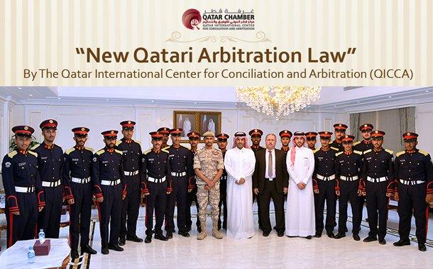 QICCA-Arbitration-PD-008