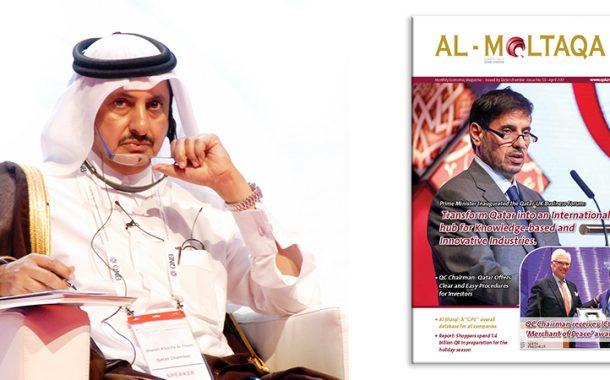 QC chairman praises Qatar's foreign investments policies