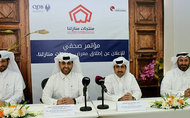 Qatar Chamber, QDB  launch 'Made at Home' expo to be held in Oct