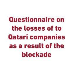 qatar crises 1