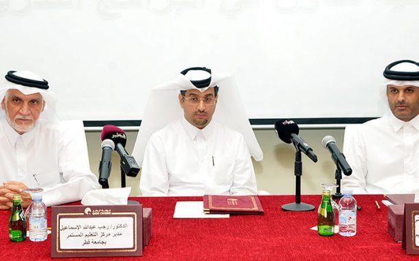 QICCA and Qatar University sign agreement
