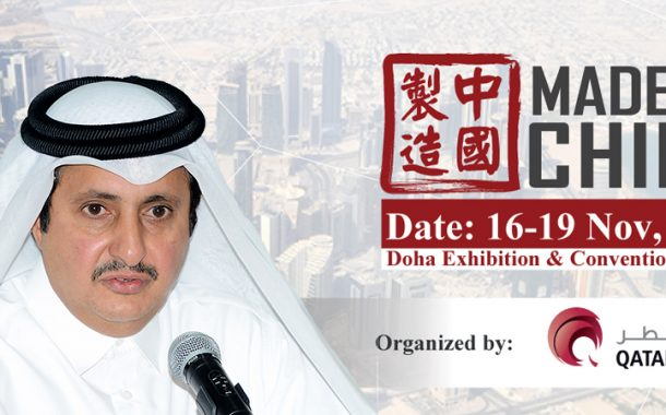 Sheikh Khalifa: Over 100 China firms to take part in 'Made in China' expo