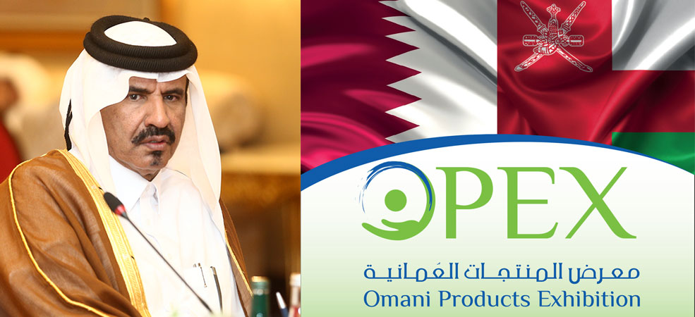 100 Omani firms seek investment in Qatar | Qatar Chamber