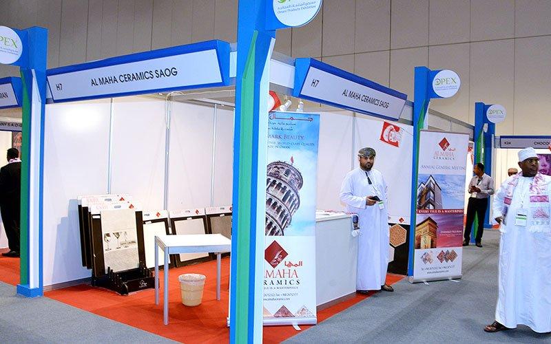 100 Omani firms seek investment in Qatar | Qatar Chamber