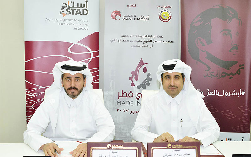 ASTAD-to-support-MIQ2017-001