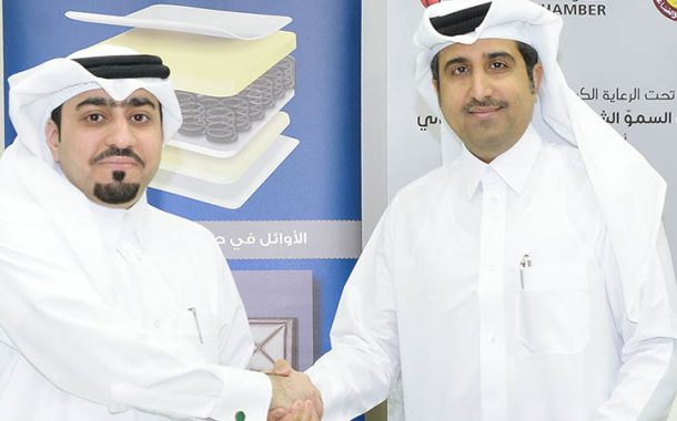 MATNAFLEX to support 'Made in Qatar' expo as golden sponsor