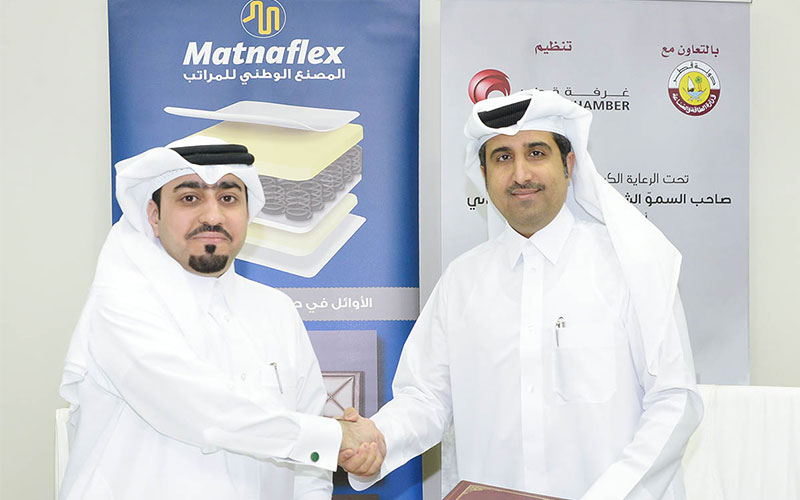 MANTAFLEX-sponsor-MIQ17-001