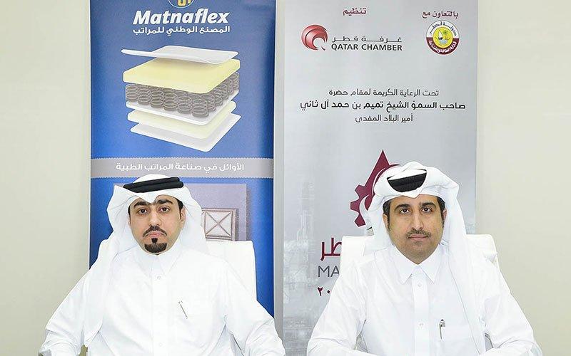MANTAFLEX-sponsor-MIQ17-002