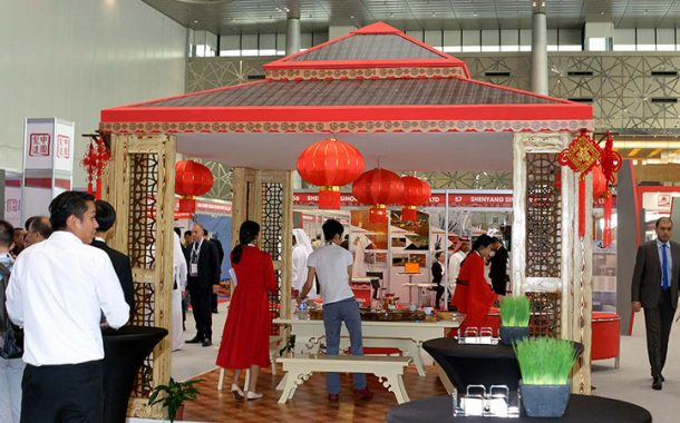 'Made in China' expo set to kick off on Thursday