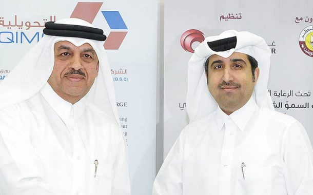 QIMC is Diamond Sponsor for 'Made in Qatar 2017'