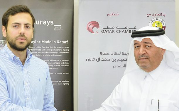 """Alurays"" sponsors SMEs  sector at ""Made in Qatar"""