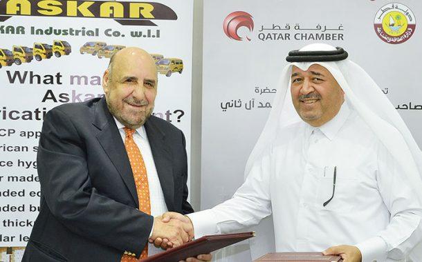 """""""Askar Industrial"""" sponsors """"Made in Qatar"""""""