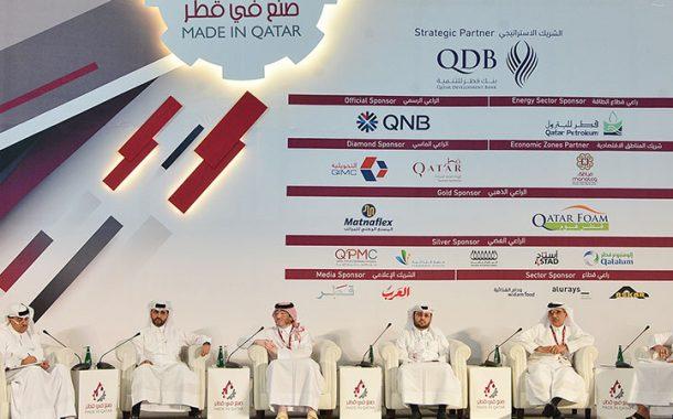 المنتدى الصناعي يتناول تحديات الصناعة القطرية وسبل تطويرها والبيئة القانونية للأستثمار