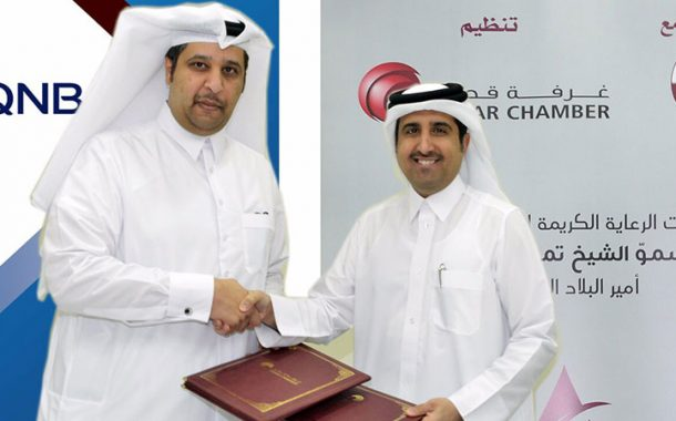 "QNB is Official Sponsor for ""Made in Qatar 2017"""