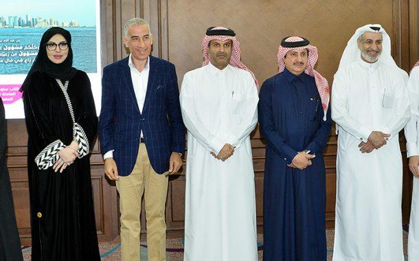 Qatar Chamber and Dar Al Sharq hold symposium on social responsibility