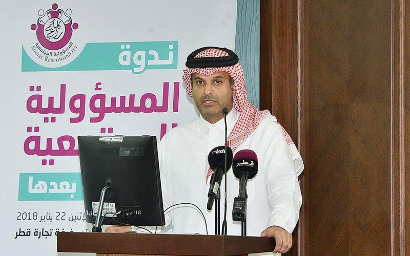 Qatar-Chamber-AlSharq-symposium-002