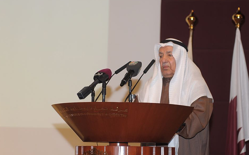 Qatar-Kuwait-Business-Forum-002