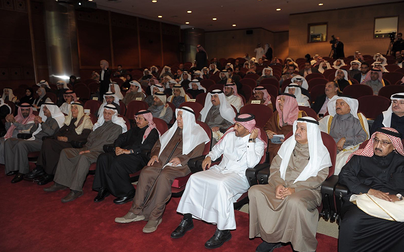 Qatar-Kuwait-Business-Forum-004