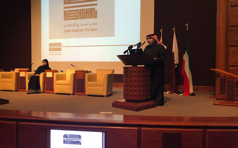Qatar-Kuwait-Business-Forum-005