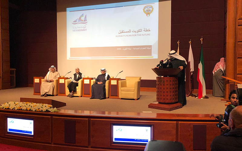 Qatar-Kuwait-Business-Forum-006