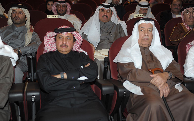 Qatar-Kuwait-Business-Forum-008
