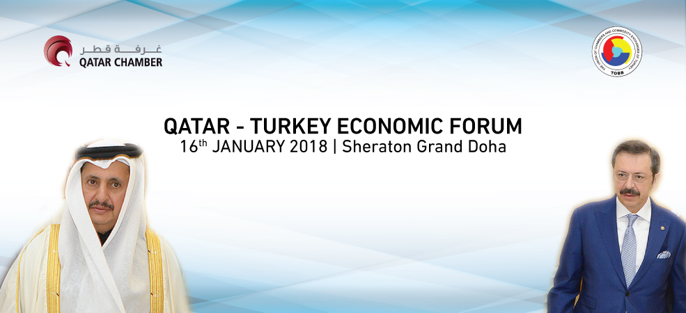 Qatari-Turkish Forum to open tomorrow