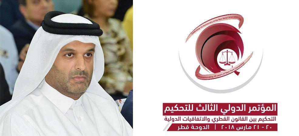 ثاني بن علي: قطر أول دولة تنظم مؤتمرا موسعا للتحكيم احتفاءً باتفاقية نيويورك