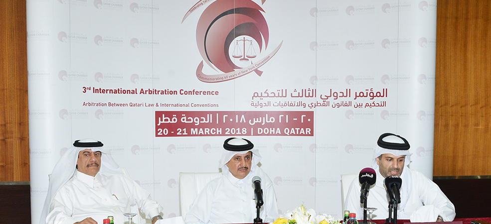 "The ""3rd Intl. Arbitration Conference"" to be held in March"