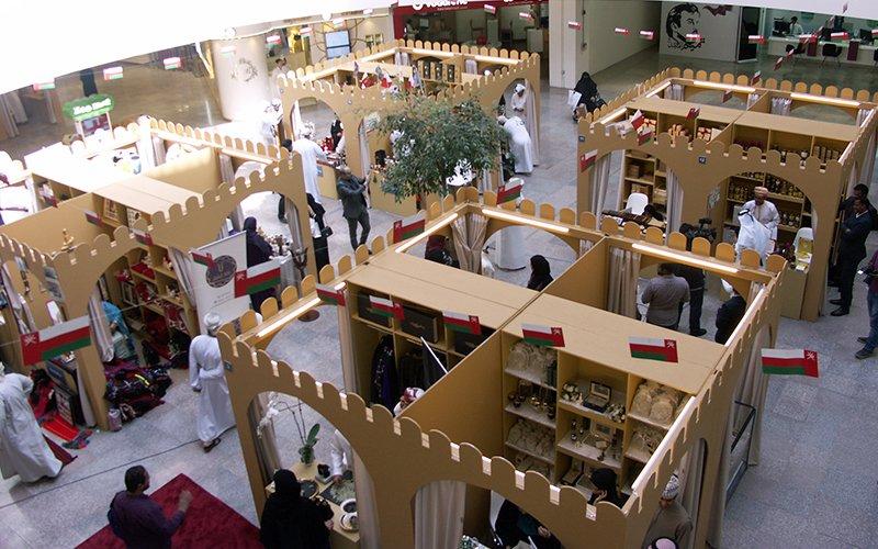 Oman-Expo-Feb18-004