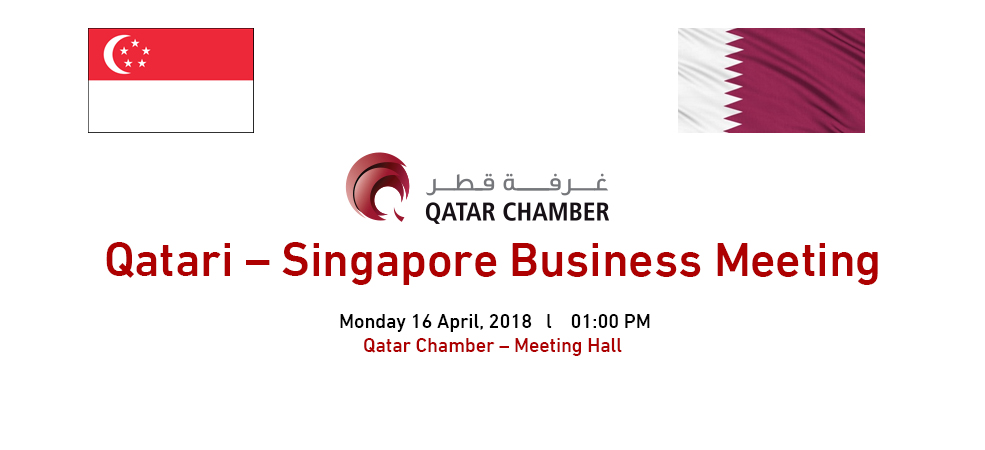 Qatari – Singapore Business Meeting