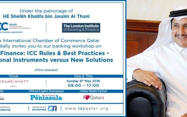 ICC Qatar to organise 3rd banking workshop