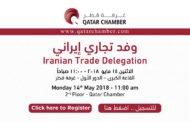Iranian Trade Delegation