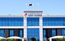 Qatar Chamber to hold general assembly today