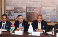 Qatari-Jordanian Economic Meeting Begins in Amman
