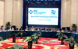Qatar officially joined the World ATA Carnet Council