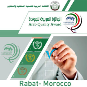2nd Arab Quality Award, Rabat- Morocco @ Rabat | Morocco