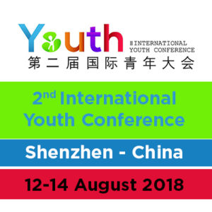 2nd International Youth Conference @ Rm.301, 3/F, Yinsheng Building, No.1001 Hongli Rd. Futian District | Shenzhen | Guangdong | China