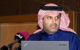 ثاني بن علي آل ثاني ممثلاً لقطر في محكمة التحكيم بغرفة التجارة الدولية