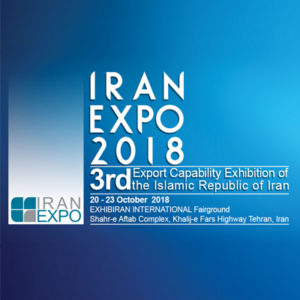Iran Expo 2018 @ Shahr-e-Aftab International Exhibition | Tehran | Tehran Province | Iran