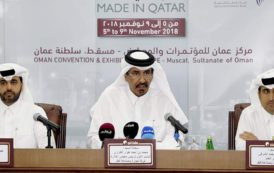 'Made in Qatar' to open Oman expo in November